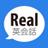 real_eikaiwa