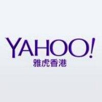 Yahoo! HK 雅虎香港搜尋 | Social Profile