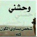 فهد المظيبري  (@0099Shaj) Twitter