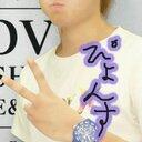 ぴょんす (@0206Pyons) Twitter