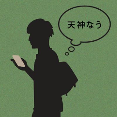 ひだけん | Social Profile