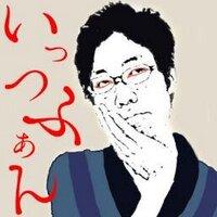 Eisuke | Social Profile