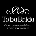 Photo of TobeBride's Twitter profile avatar