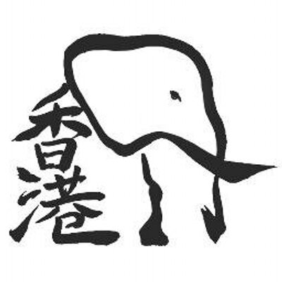 HongKongForElephants | Social Profile