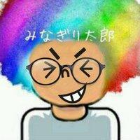みなぎり太郎@汎用垢〜 | Social Profile
