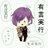 yugen_kanato