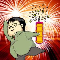 にしにし(手筒花火師(1回)) | Social Profile
