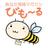 bemall_yokohama