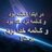 FarsiCN profile