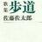 The profile image of satarou_satou
