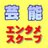 The profile image of SAYAKA292