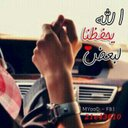 Alhqaawi07 (@007_go) Twitter