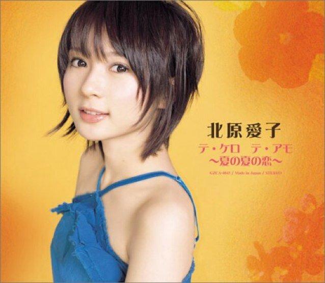 Kitahara Aiko