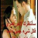 موسى القيسي (@0055Ade) Twitter