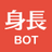 The profile image of shincho_bot