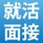 The profile image of job_raku