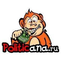 PoliticanaRu