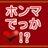 The profile image of zatu_gaku_talk