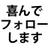 The profile image of chozetusougo