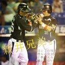 悠志 (@01shibata) Twitter
