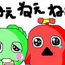 優斗 (@01158968) Twitter