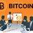 @Bit_coins_