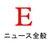 @ebilog_newsbot