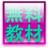 D33486898a1ec43d815a461ddc7180fe normal