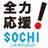 @NHK_Olympic