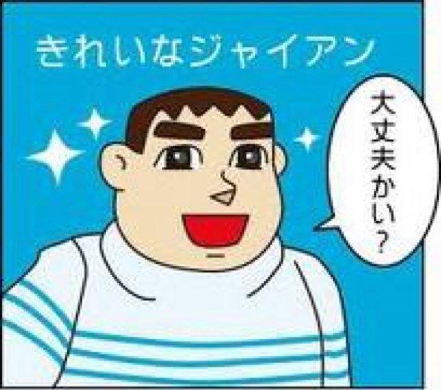 あめさん Social Profile