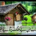 Eman (@0000Eman0000) Twitter