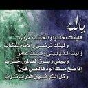 بندر ابو ناصر (@0002012000) Twitter