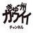 9syu_kawaii