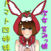 笑みっこさん | Social Profile