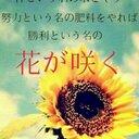 松村 伊葵 (@010577Yo) Twitter
