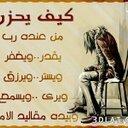 احمد بامسلم (@0060Ahmad12345) Twitter