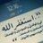 al_alia44