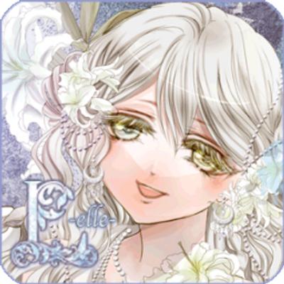 Luna*【留守がち】 | Social Profile