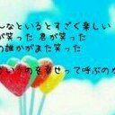 高木 光子 (@0208Mitsuko) Twitter