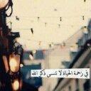 لك أجرها محمد ~ (@01_MeeD) Twitter