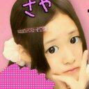 さやか(♡ºัั╰╯ºั♡) (@0126_sayaka) Twitter