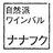 nanafuku_729