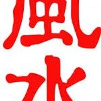 FengShuiNL