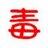 doku_tenshi_