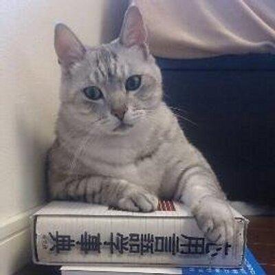 Yuka S   Social Profile