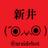 The profile image of araidebot