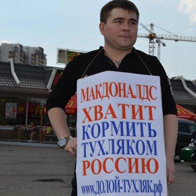 МАКДОНАЛьДС в МОСКВЕ (@MakdonaldsV)
