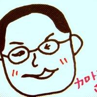 加ト吉(土居真飽) | Social Profile
