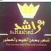 @bu_rashed82