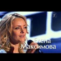 Лена Максимова | Social Profile